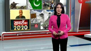 News 20-20: Indian army takes first revenge from Pakistan in the new year