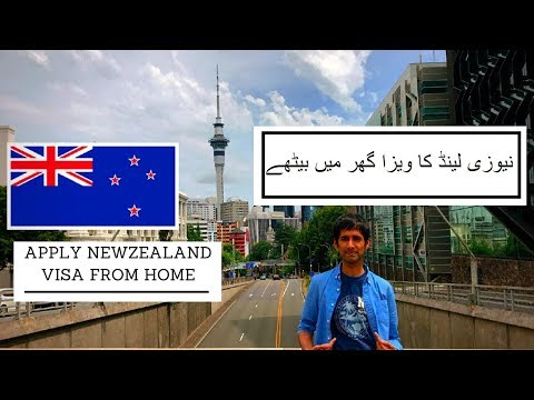 How To Apply For New Zealand Visa For Pakistani Citizen [URDU/HINDI]