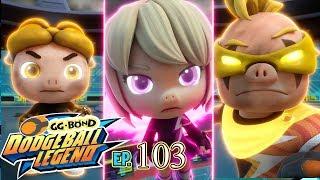 GG Bond - Agent G 《猪猪侠之超星萌宠》EP96《失忆的迷糊博士