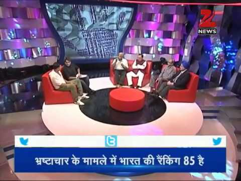 DNA: Why is India unable to fight corruption?- Part II