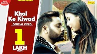 Khol Ke Kiwad | Satnarayan Kashyap, Prachi | Sonu Vicky | New Haryanvi Songs Haryanavi 2019 |Sonotek