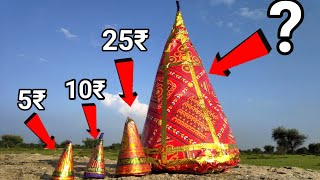 Different types of Anar Crackers Testing | WORLD'S BIGGEST FIRECRACKER Testing 😱