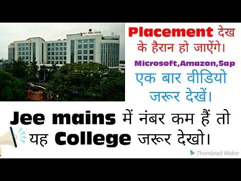 NIT के बराबर है यह कॉलेज।Jee mains 10 नंबर पर हो जाऐगा Admission.(NiT,IIIT,GFTI, private)