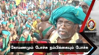 Roaring welcome to Farmers in Chennai Central | Vow To Continue Fight !