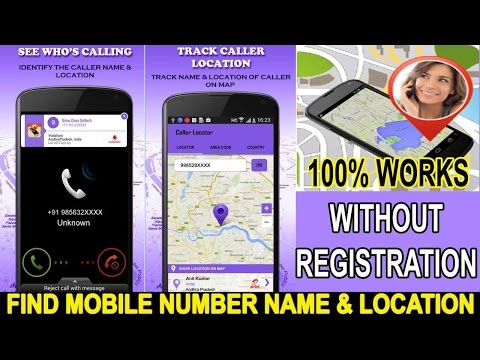 How To Trace Name/Address/Location Of UnKnown Number Easily.Track Phone Number. Latest 2018