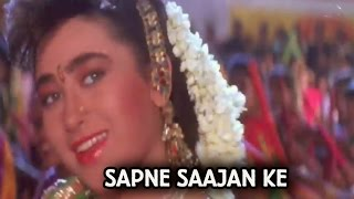 Title Song (Video Song) | Sapne Saajan Ke | Karisma Kapoor | Salman Khan