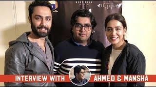 Interview with Ahmed Ali Akbar & Mansha Pasha   Laal Kabootar