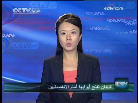 Chinese female speaks Arabic fluently حسناء صينية تتحدث العربية بطلاقة