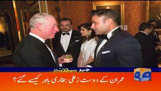 Geo Headlines - 10 PM - 13 June 2018