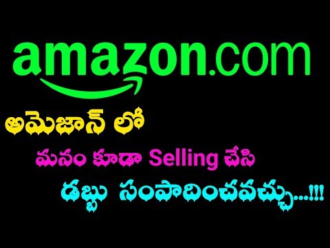 How To Make Money From Amazon Seller in Telugu | How To Earn Money From Amazon in Telugu