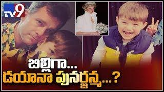 4 year Australian boy claims to be incarnation of Princess Diana - TV9