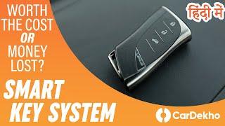 Smart Key Keyless Entry System In Cars (हिंदी)  Pros & Cons- Do You Need One?  CarDekho.Com