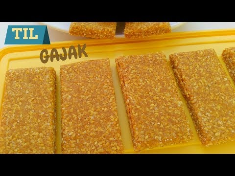 Til Gajak | एक नए तरीके से बनाये तिल को कूटकर तिल की गजक | Til Chikki | Crispy Gajak Recipe in Hindi
