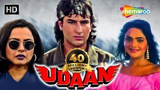 Udaan 1997 HD Hindi Full Movie Rekha Saif Ali Khan Madhu Prem Chopra