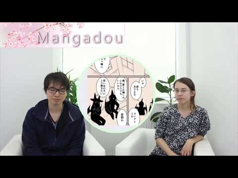 Learn Japanese with manga ~ たい