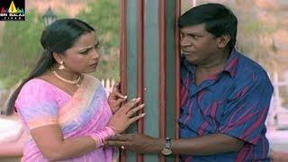 Vadivelu Comedy Scenes Back to Back   Chandramukhi Telugu Movie Comedy   Sri Balaji Video