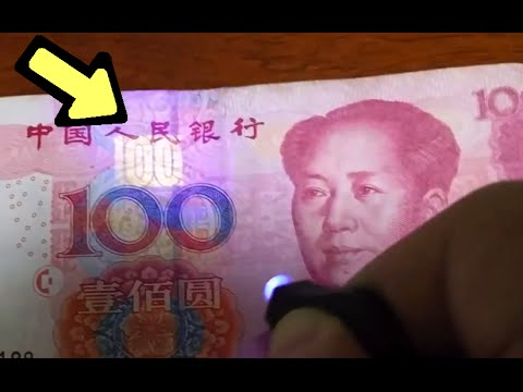 China Money: Secret UV Security Features in RMB Banknotes