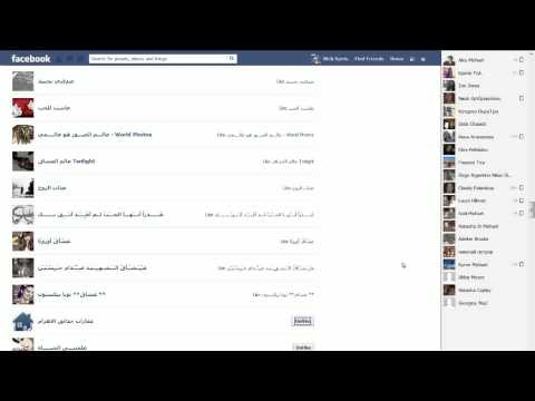 FACEBOOK LIKE & UNLIKE ALL PAGES AT ONCE WITH MASS GENERATOR PROGRAM SCRIPT