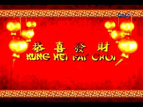 Happy Chinese New Year Celebration in Seattle, WA  USA