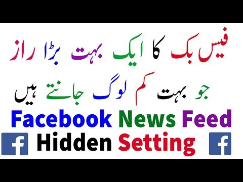 Facebook News Feed Hidden Setting