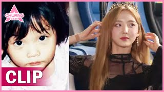 Trainees reveal their childhood pictures. Guess who is who 学员童年照揭秘,猜猜她们是谁 | 创造营 CHUANG 2020