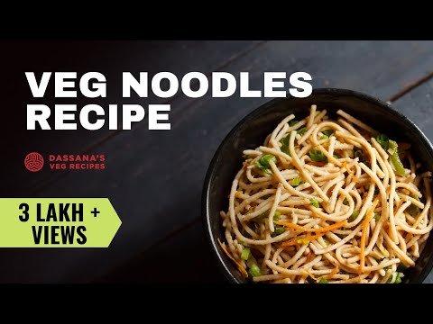 vegetable noodles recipe -  how to make veg noodles recipe, easy veg noodles recipe