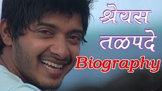 Shreyas Talpade | Biography