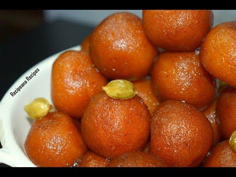 मावे के गुलाब जामुन बनाने की आसान विधि - How to make Gulab Jamun at Home | Gulab Jamun Recipe