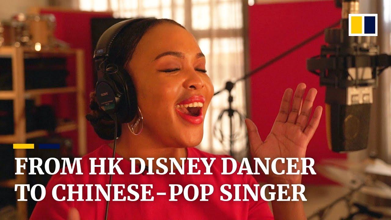 Former Disney 'Lion King' dancer turns Hong Kong Chinese-pop singer