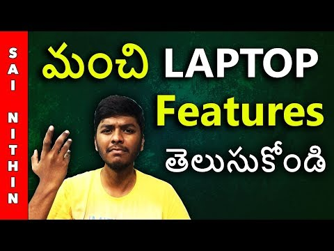 Best Laptop Specifications to Buy | how to select good laptop in telugu