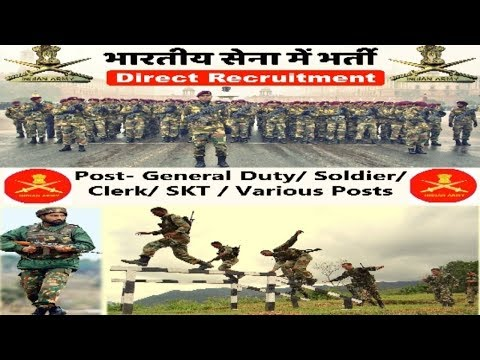 Indian Army Recruitment 2017 | Latest Sept Govt Jobs | Various vacancies Apply Now