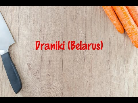 How to cook - Draniki (Belarus)