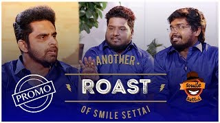 """Ungala Ko****la Midhicha Seri Aayidum Da"" - Balaji Mohan at Smile Settai"