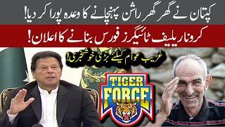 PM Imran Khan speech today   27 March 2020   92NewsHD