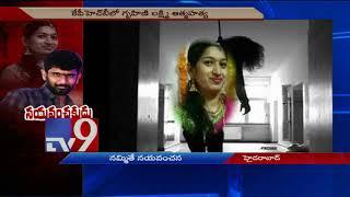 Task force    News - TV9