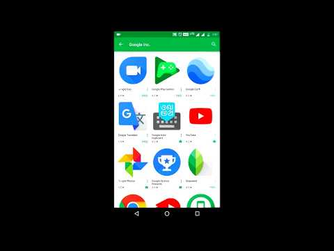 How to find Google play services app in playstore