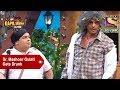Download  Dr. Mashoor Gulati Gets Drunk - The Kapil Sharma Show MP3,3GP,MP4