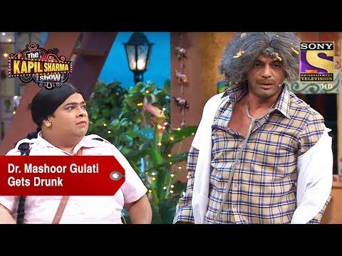 Xxx Mp4 Dr Mashoor Gulati Gets Drunk The Kapil Sharma Show 3gp Sex