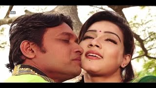 Onek Shadher Moyna Theatrical Trailer | Mahi | Bappy | Milon | Bengali Film 2014
