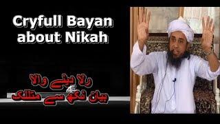 🔴 Biwi Ko Maike Jane se kaise roke - Mufti Tariq Masood