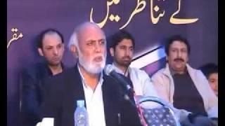 Haroon-ur-Rasheed Saying About Imran Khan