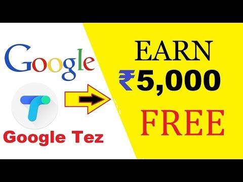 कमाओ  ₹ 5,000 तक हर हफ्ते from GOOGLE Tez app   step by step process