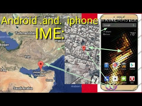 how to track imei number in pakistan