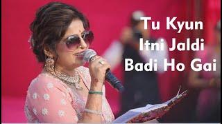 Most Emotional Poem by a Bride's Mother to her Daughter - 'Tu Kyun Itni Jaldi Badi Ho Gai'