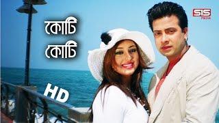 Koti Koti Manusher   Amar Buker Moddhi khane   Video Song   Shakib Khan   Apu Biswas   SIS Media