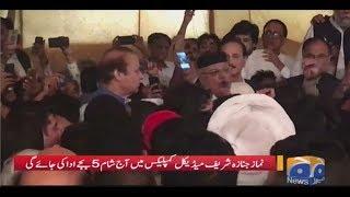 Begum Kulsoom Nawaz Ke Janazey Ki Tayyariyan Mukamal – Geo Pakistan