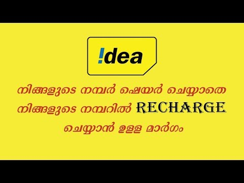Recharge without disclose your Number