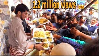 Pakistani No1 Biryani ||World Famous Waqas chicken Biryani Asian Street Food Lahore