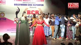 Sapna Chaudhary & Rakhi Sawant Dance Competition in BCR AWARD 2018 Orgn. Ajay Shastri | T-Time Music