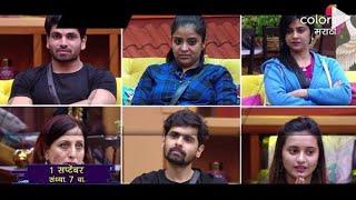 Bigg Boss Marathi S2,Episode 17,June 10,Colors Marathi,Voot